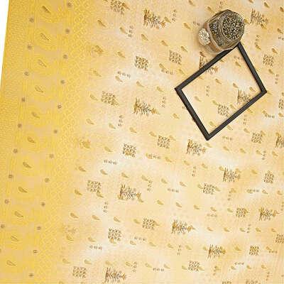 Mustard Yellow Digital Print Lucknowi Georgette Fabric