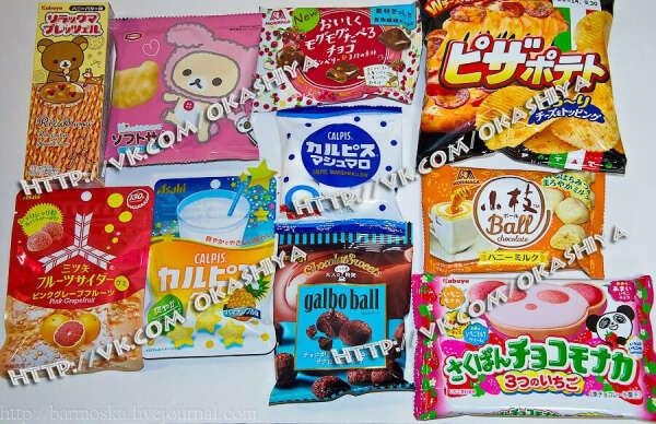 Японские вкусняхи