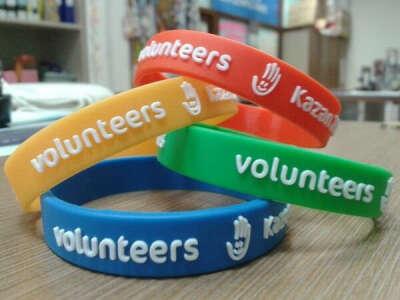 Стать волонтером
