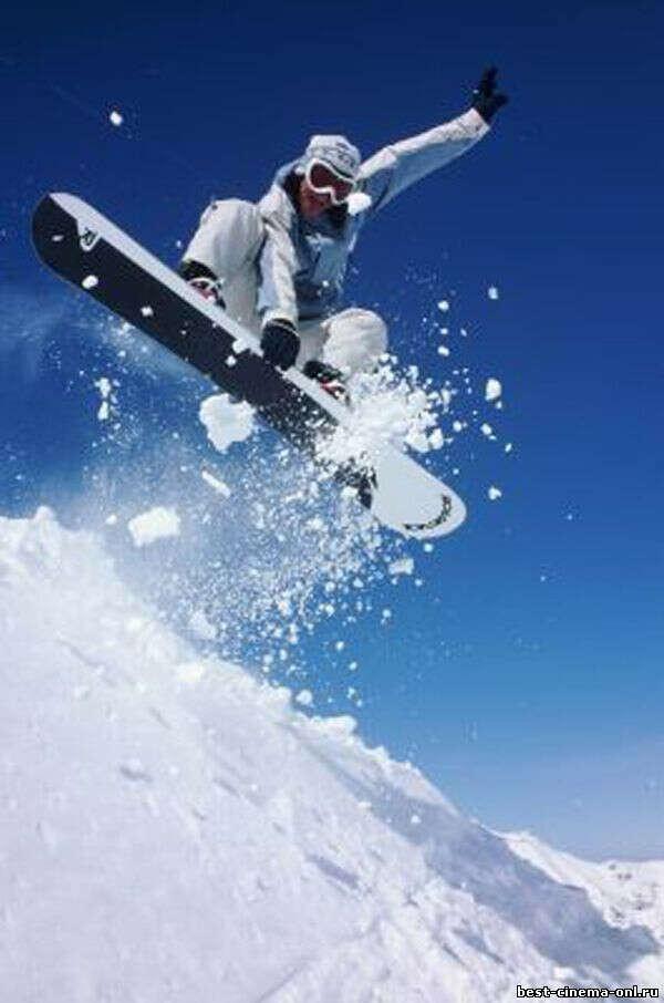Научиться хорошо кататься на сноуборде.