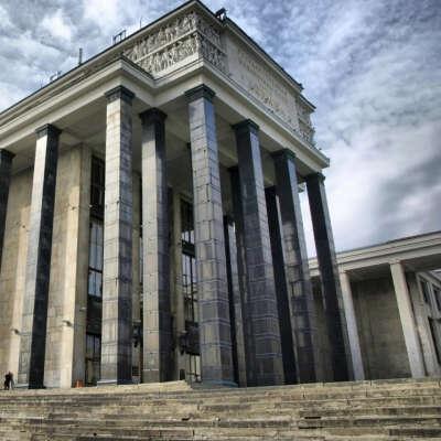 Экскурсия в Российскую государственную библиотеку