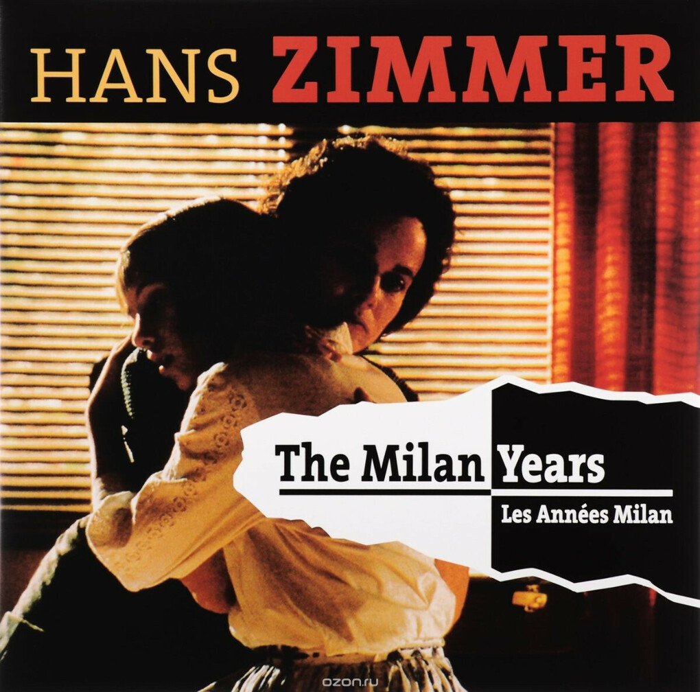 Hans Zimmer. The Milan Years (2 LP)