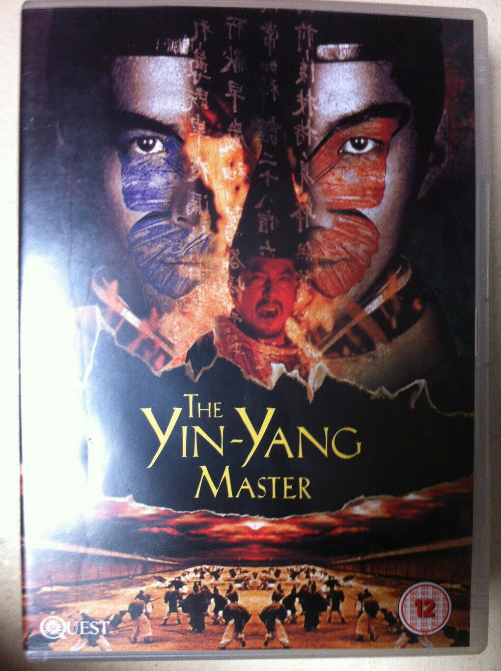 Hideaki Ito Mansai Nomura THE YIN YANG MASTER Japanese Martial Arts Film UK DVD