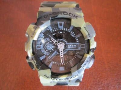 камуфляжные часы
