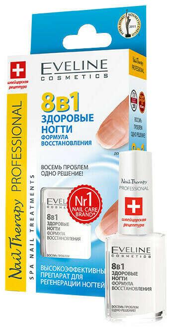 Eveline Cosmetics 8 в 1 Здоровые Ногти