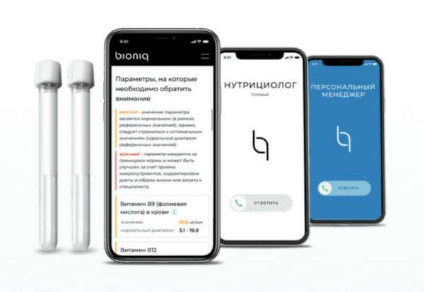 bioniq LIFE TEST - Анализ статуса микронутриентов