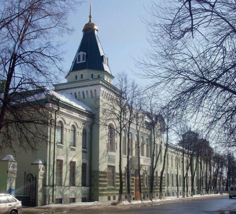 Посетить Национальный музей Республики Башкортостан