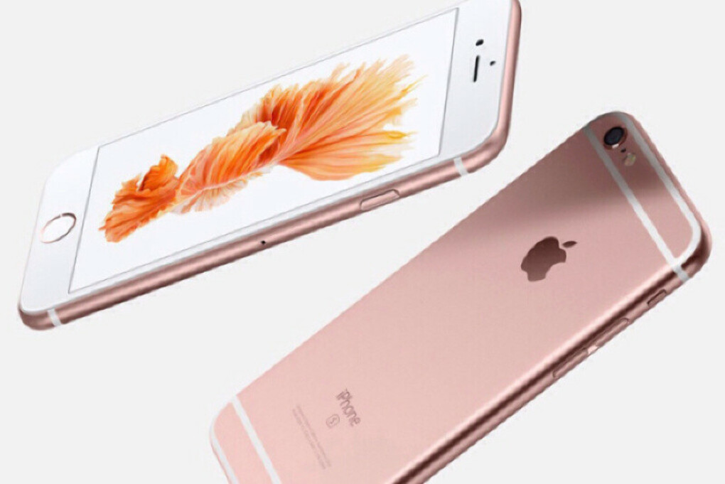 iPhone 6S pink 64 gb