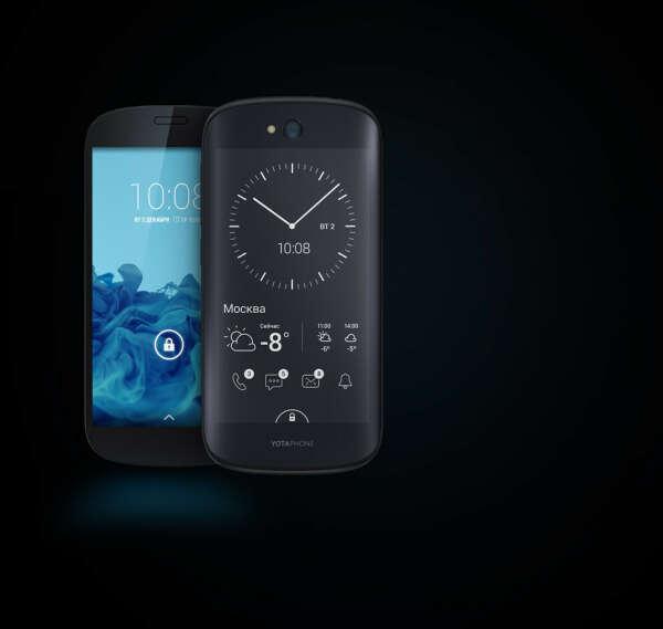 YOTAPHONE 2, первый российский смартфон, (Йотафон 2)