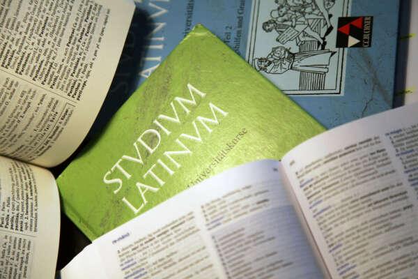 Изучить латынь