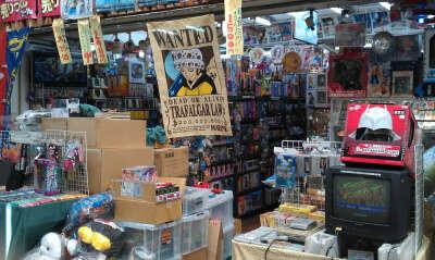 Свой аниме магазин