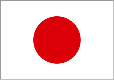Посетить Японию.