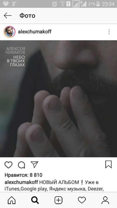 Побывать на сольном концерте Алексея Чумакова