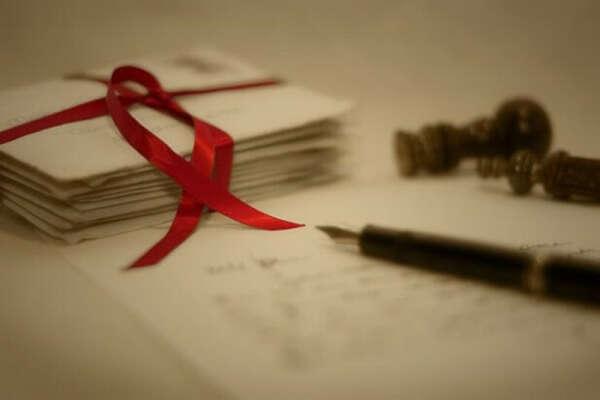 Получить настоящее письмо