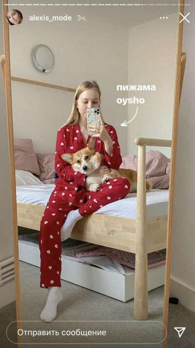 Пижамку от oysho