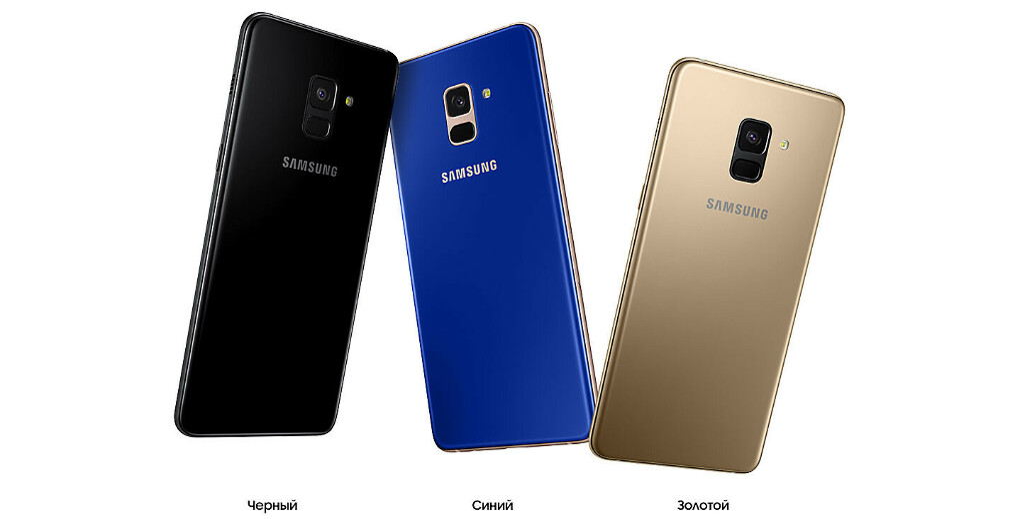 Samsung Galaxy A8 32 Гб,  Чёрный