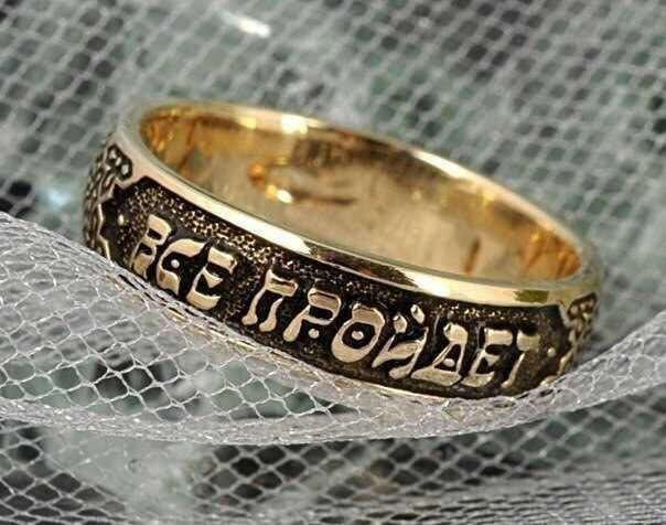 Кольцо царя Соломона. Золото.