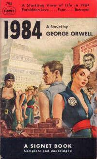 """Джордж Оруэлл """"1984"""""""