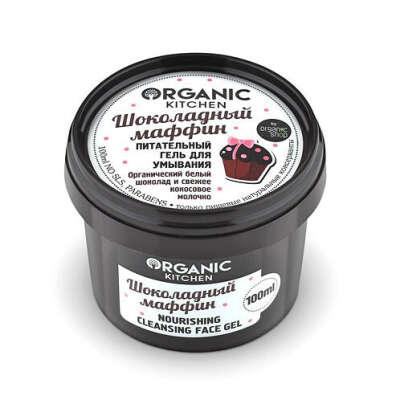 """Купить """"Organic shop"""" KITCHEN Гель для умывания """"Шоколадный маффин"""", 100 мл. в официальном магазине Organic-shop.net (Органик шоп)."""