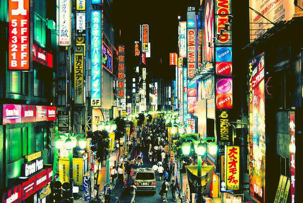 Побывать в Токио (Япония)