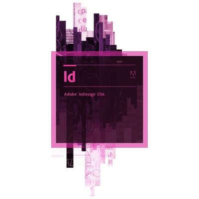 Освоить InDesign
