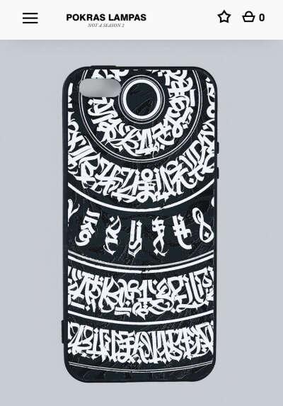 Чехол для телефона от Покраса Лампаса