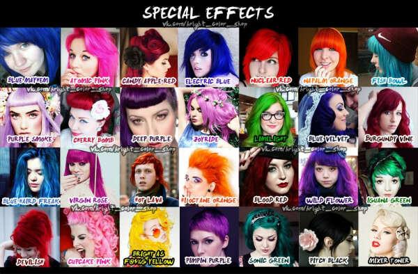 Яркая краска для волос SPECIAL EFFECTS