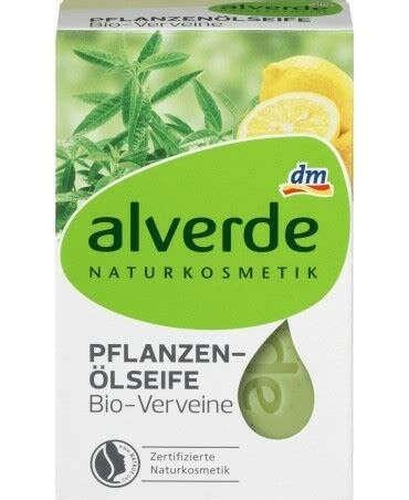 мыло Alverde
