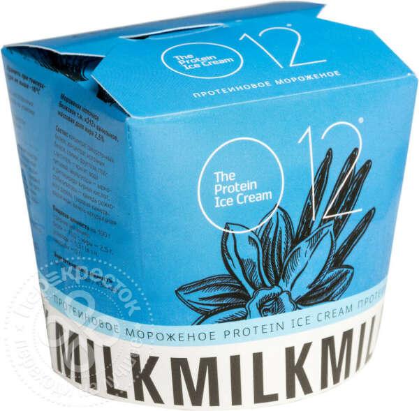 Мороженое О12 Протеиновое Ваниль 2.5%