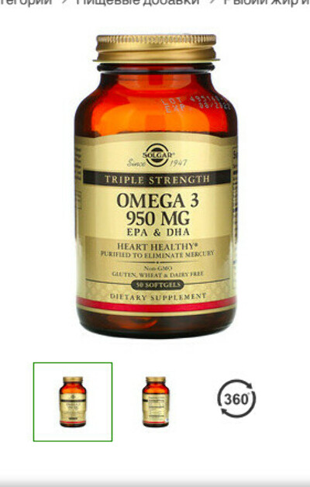 Solgar, омега-3, ЭПК и ДГК, тройной концентрации, 950 мг, 50 капсул