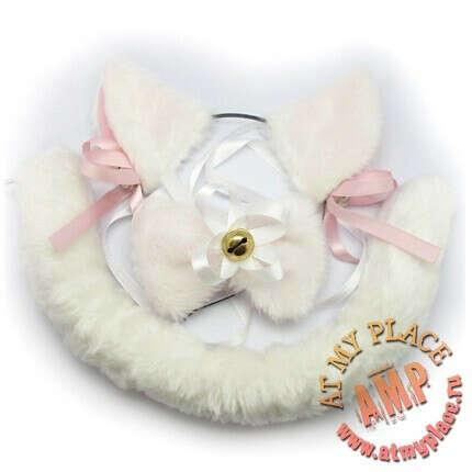Неко-набор белый: ушки, хвост, бантик
