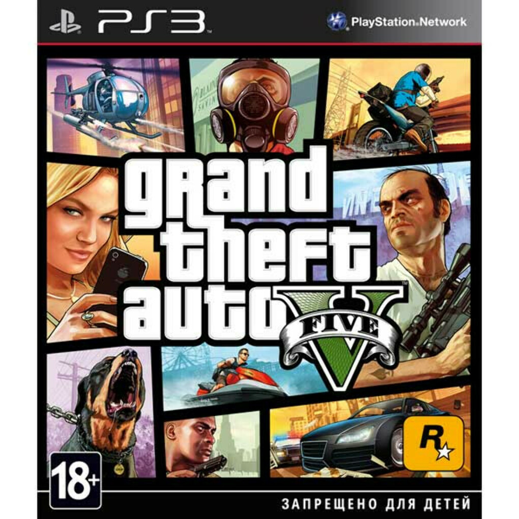 GTA5 (on PS3)