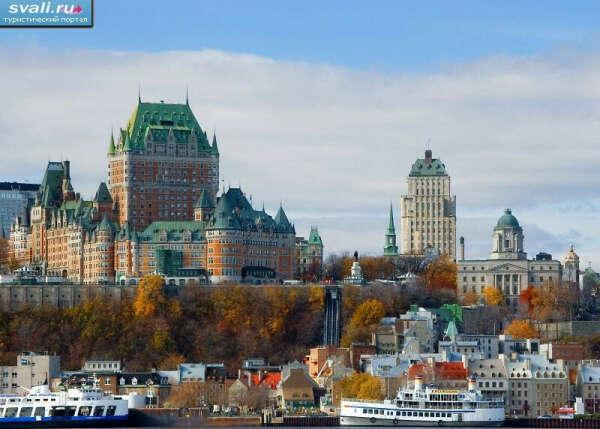 Побывать в Квебеке