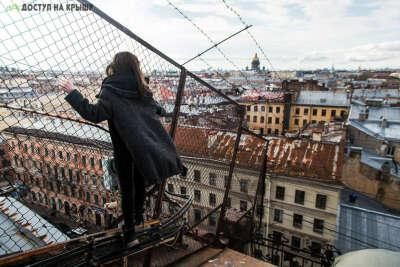 фотосессия на петербургских крышах