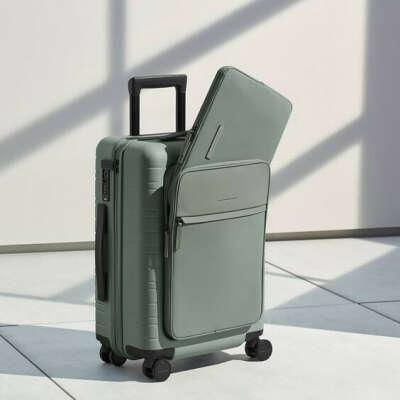 Небольшой чемодан для путишествий