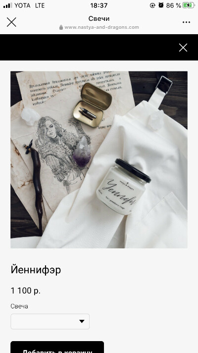 Свечки по ведьмаку от nastya_and_dragoon