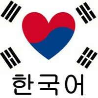 Выучить корейский