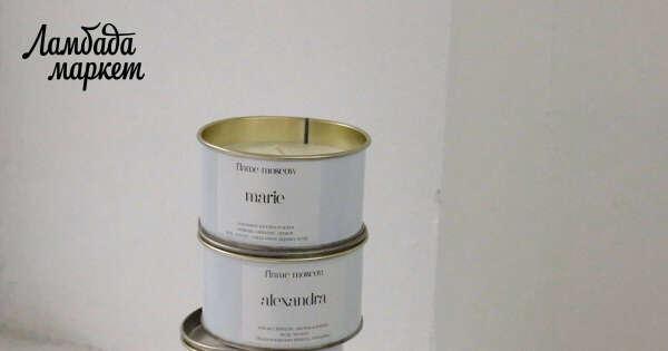 Ароматическая свеча White Metal в магазине «Flame moscow» на Ламбада-маркете