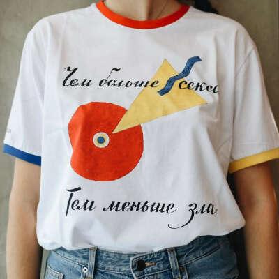 футболка Любовь от Пивоварова