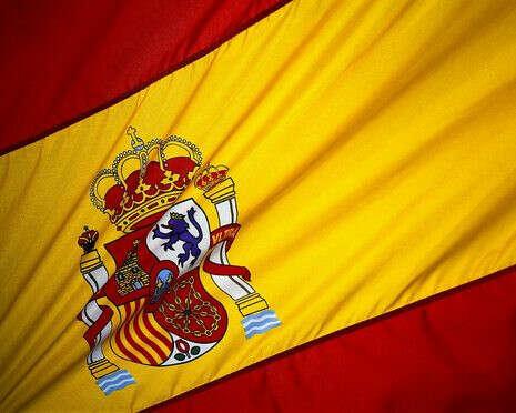 Выучить испанский (начальный уровень)