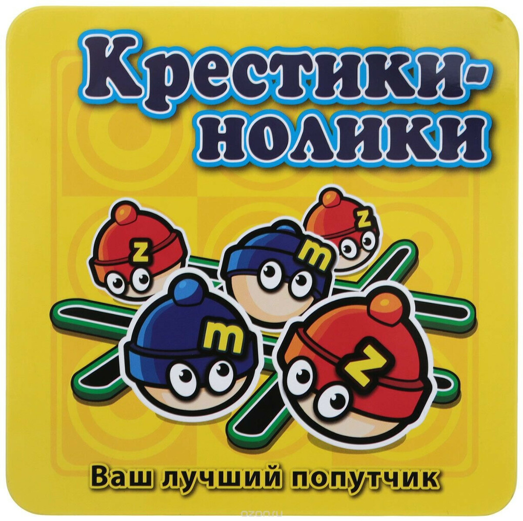 Mack & Zack Настольная игра Крестики-Нолики