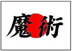 Хочу выучить японский язык