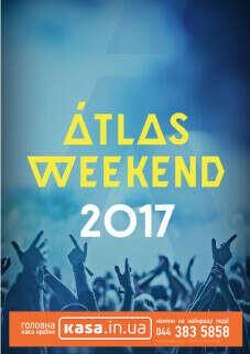 Билеты на Atlas Weekend 2017 - музыкальный фестиваль