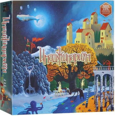 Настольная игра - Имаджинариум