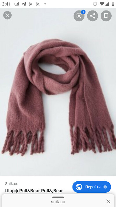 Большой шарф (серый)