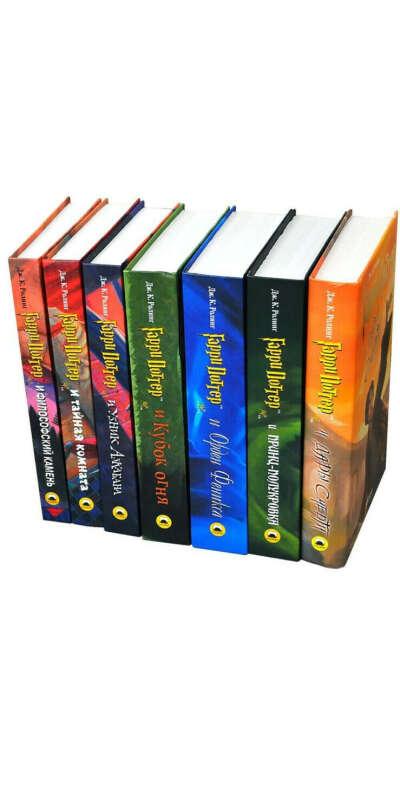"""Книга """"Гарри Поттер (комплект из 7 книг) """" Роулинг Джоан"""