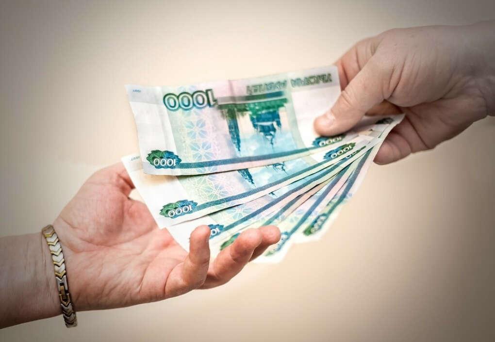 Деньги-дребеденьги