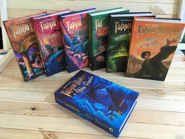 Книги о гаррипоттере