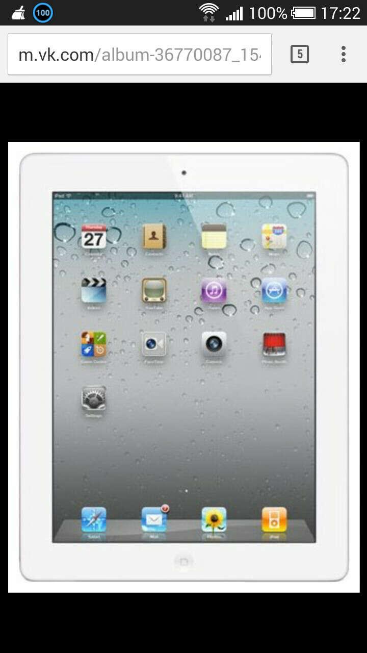 хочу iPad 3 за 20000 р. белого цвета