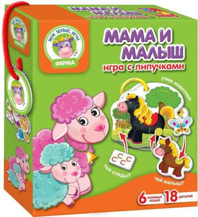 Vladi Toys Обучающая игра Мама и малыш